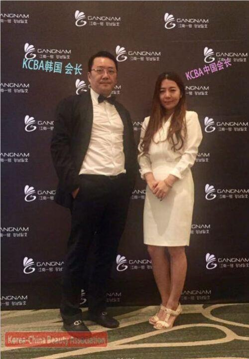 KCBA美容协会和江南一号联合举办全国巡回首场大型公开课