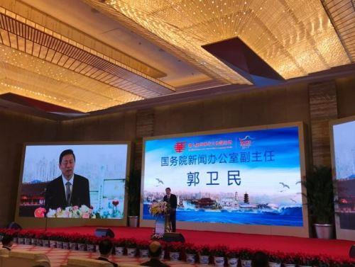 第九届世界华文传媒论坛盛大开幕