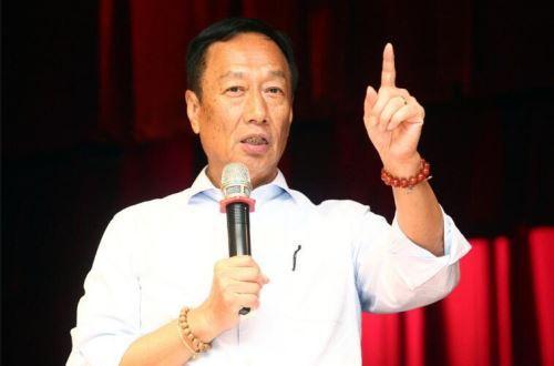 郭台铭为何参选台湾地区领导人