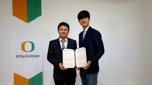 韩国首尔清潭城市大学聘任曹明权、李汉洙、史灵芝等为客座教授