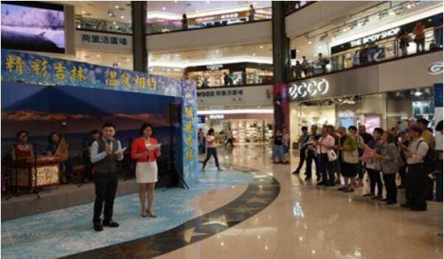 吉林携逾30项旅游品牌赴港―丰富港民旅行选择